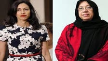 Meet Saleha Abedin, the mother of Clinton's aide Huma Abedin