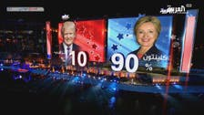 In pictures: Al Arabiya's massive coverage of the US elections