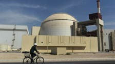 UN report notes minor Iranian violation of nuclear deal
