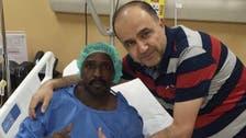 عملية جراحية تبعد عيد عن النصر