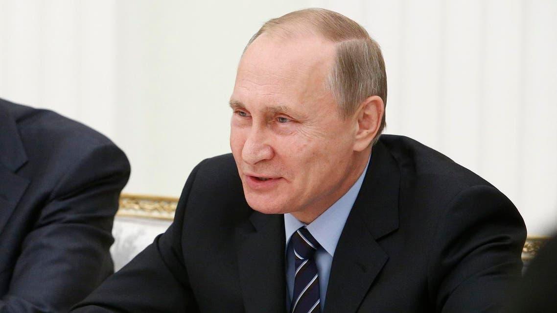 AFP Putin
