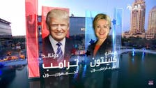 Arab observers commend Al Arabiya's unique US elections coverage