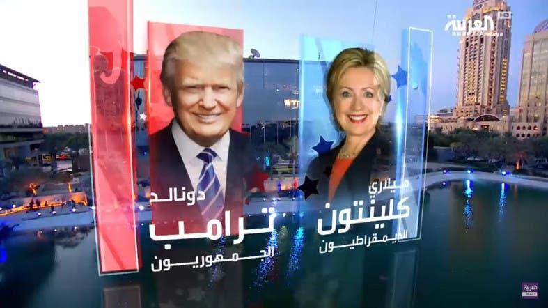Arab Observers Commend Al Arabiyas Unique US Elections Coverage - Al arabiya english