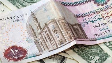 الدولار يواصل قفزاته الصاروخية ويخترق 19 جنيها في مصر