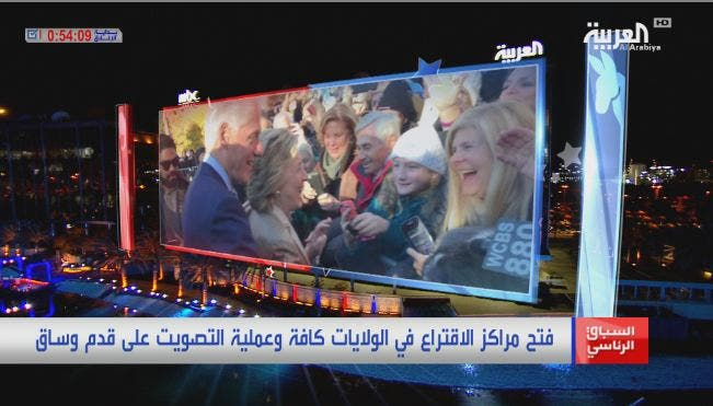 In Pictures Al Arabiyas Massive Coverage Of The US Elections - Live interactive map us election