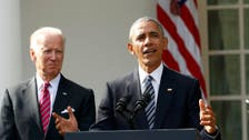 Obama to formally endorse Joe Biden: Report