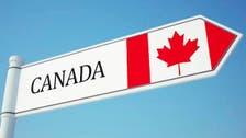 ٹرمپ کی جیت کا کینیڈا ہجرت کی ویب سائٹ کے تعطل سے تعلق ؟