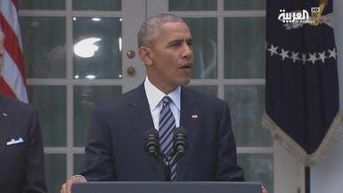 أوباما: نأمل أن يحافظ ترمب على وحدة أميركا