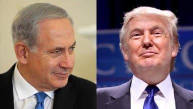 نتنياهو يقضم القدس الشرقية.. وترمب يشيد بحديثه الهاتفي