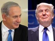قبيل زيارة ترمب.. توتر كلامي أميركي إسرائيلي حول القدس