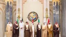 دول الخليج من عهد التعاون إلى الاتحاد الخليجي التكاملي