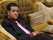 كلب يتسبب بالقبض على قاض مصري وبحيازته 69 كلغ حشيش