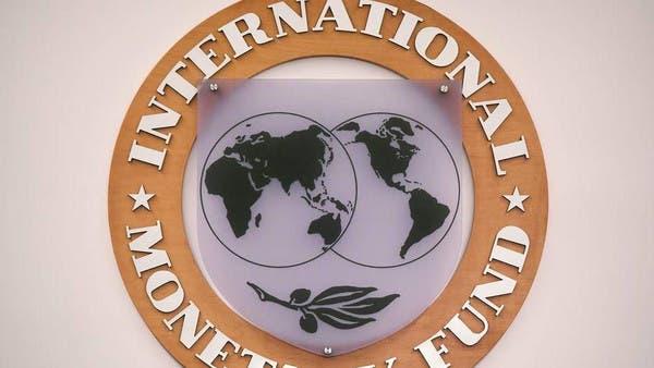 موافقة صندوق النقد الدولي  على إقراض مصر 12 مليار دولار