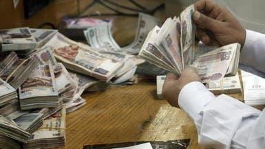 الجنيه المصري يرتفع مع بدء تدفق السيولة من الخارج