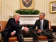 أوباما: امنحوا ترمب الفرصة