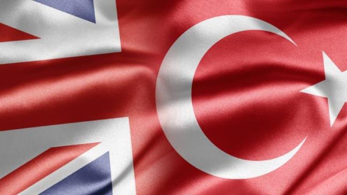 تركيا - بريطانيا