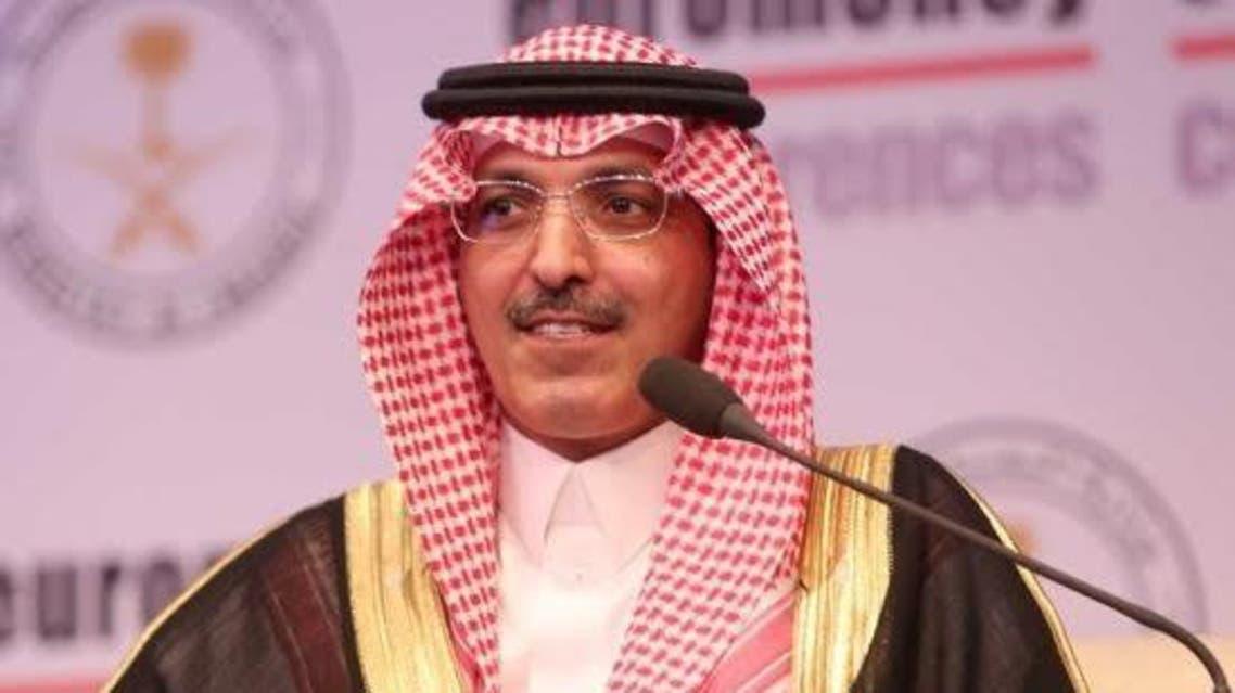 محمد الجدعان