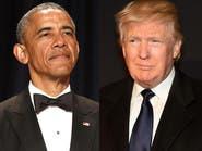 أوباما في مواجهة مخاوف الأوروبيين إزاء وصول ترمب
