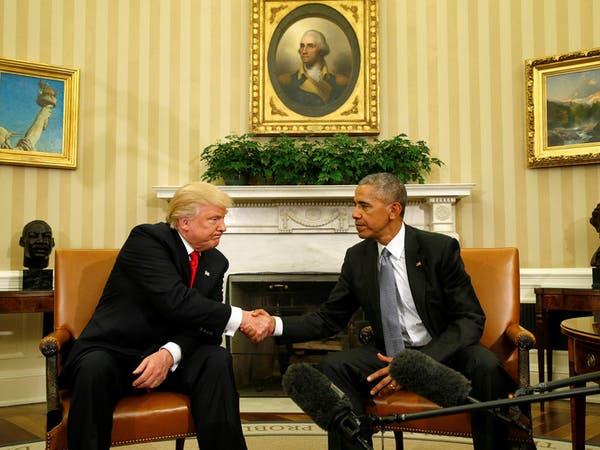 أوباما لترمب: سنبذل كل ما نستطيع لمساعدتك