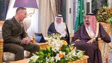King Salman receives US Joint Chiefs of Staff Chairman