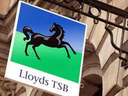 بنك lloyds يعتزم تسريح مزيد من الموظفين وإغلاق 49 فرعاً