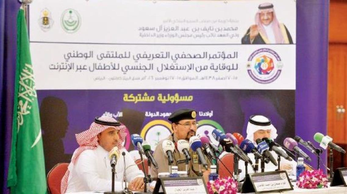 Major General Jamaan bin Ahmed al-Ghamdi, Assistant Director of Public Security for Security Affairs (center), addresses  a press conference in Riyadh on Wednesday, November 9, 2016. (Supplied)