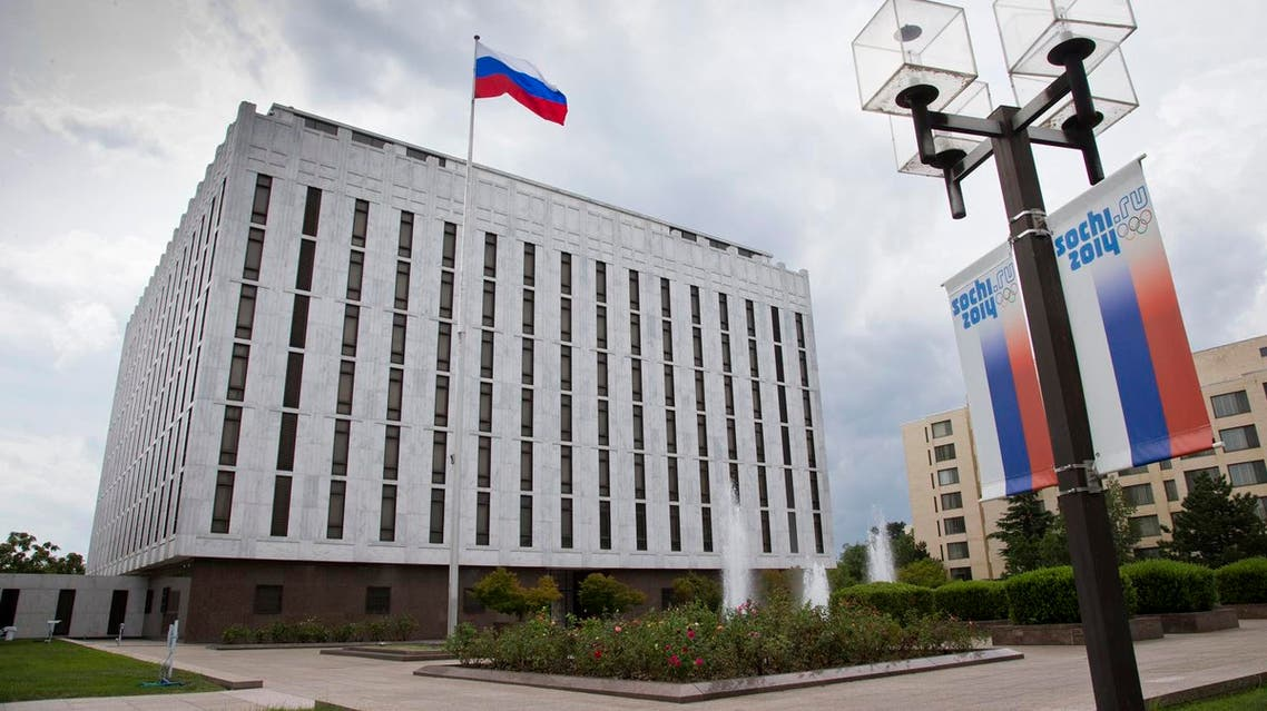 No one at the Russian Embassy in Washington (pictured) was available to comment (File Photo: AP/J. Scott Applewhite)