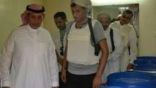 Saudi police raid Jazan 'underground alcohol' factory