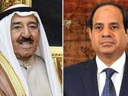 السيسي وأمير الكويت يؤكدان دعم جهود وحدة الصف العربي