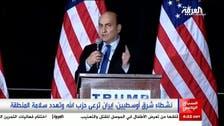 Trump adviser: US to create coalition with GCC