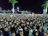 دعوات جديدة للاحتجاج في المغرب على مقتل بائع السمك
