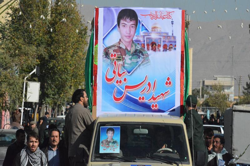 نوجوان کشته شده افغان اعزامی سپاه به سوریه