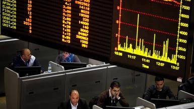 دراسة تحذر من خطة الحكومة لطرح بنوك مصرية في البورصة