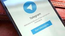 """إيران تحاول الإخلال بخوادم تطبيق """"تلغرام"""""""