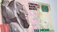 مصر ترفع الحد الأدنى للأجور إلى 2400 جنيه.. فئات مستحقة