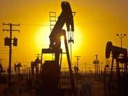 قفزة جديدة بنشاط حفارات النفط الأميركية