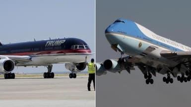 بالفيديو والصور.. طائرة ترمب تتفوق على الطائرة الرئاسية