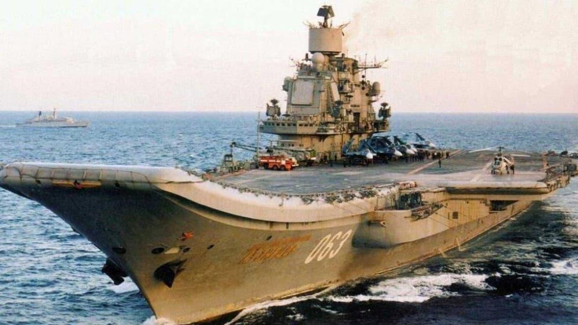 """حاملة الطائرات الروسية """"اميرال كوزنيتسوف"""""""