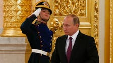 Source close to Kremlin: Putin might leave office