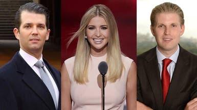 هؤلاء الثلاثة من أبناء ترمب يديرون شركات الرئيس