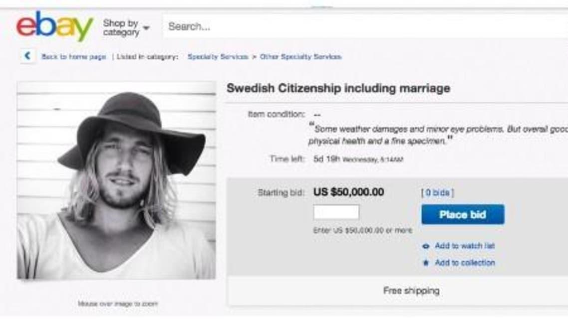 عرض لمعارضي ترمب.. تزوج سويدية واحصل على المواطنة