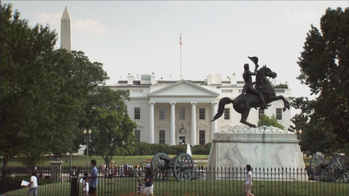 """THUMBNAIL_ """"خفايا البيت الأبيض"""""""