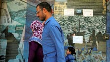 IMF approves $12 bln loan to support Egypt's economy