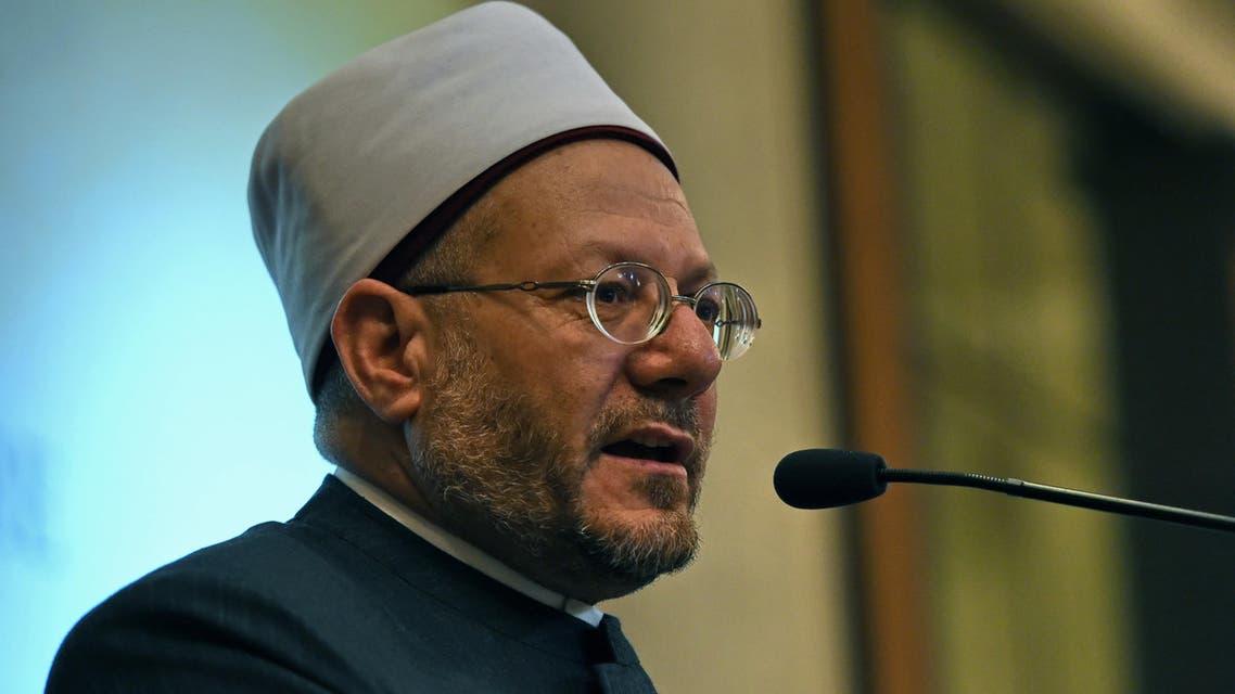 Sheikh Shawki Allam the Grand Mufti of Egypt شوقي علام علّام إفتاء افتاء الافتاء الإفتاء مصر