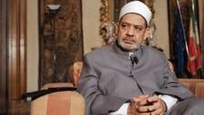 مصر.. قانون جديد لمكافحة الكراهية والعنف باسم الدين