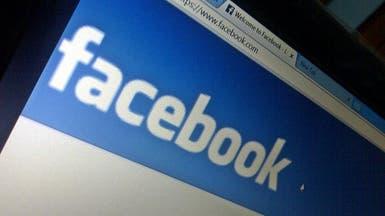 فيسبوك تستحوذ على شركة لمنافسة سناب شات