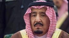شاہ سلمان نے گھڑ سواری کلب کا نام تبدیل کرنے کی منظوری دے دی