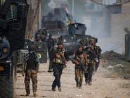 آخر تطورات معركة الموصل.. استنزاف داعش شرقاً