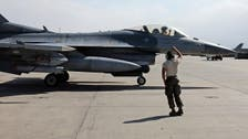 US confirms four Americans killed in Afghanistan base blast