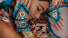 Traditional beauty secrets of North African Berber women